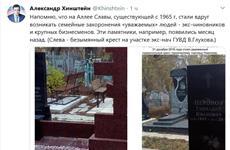 Застолбил: на Аллее Славы городского кладбища Самары появился безымянный крест