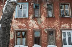 Переселение граждан из аварийного жилья в Оренбуржье превысило запланированные показатели более чем в 2,8 раза