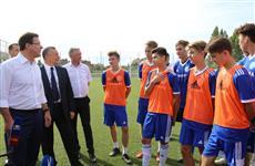 Для Академии футбола им. Юрия Коноплева нашли инвестора