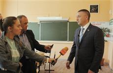 Депутаты Губдумы поддержали выделение средств на строительство школы в Тимофеевке