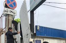В Самаре начали сносить рынок на пересечении улиц Авроры и Аэродромной