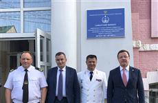 Самарский речной техникум получил новый корпус и новый статус