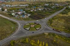 В Сергиевском районе по нацпроекту отремонтированы две трассы