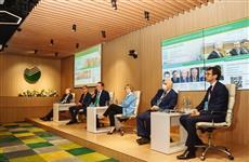 Поволжский банк Сбербанка вовторой раз провел международный правовой банковский форум