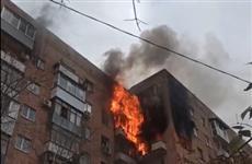В Самаре на Ново-Садовой, 30 горят балконы и квартиры
