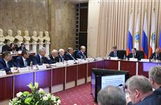 Опыт региона был признан успешным на уровне Совета безопасности РФ