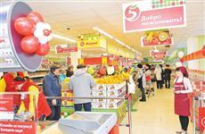 Число покупателей в магазинах X5  выросло на треть
