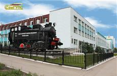 Самарский государственный университет путей сообщения