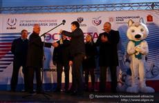 В Ульяновской области состоялась презентация Эстафеты огня Зимней универсиады-2019