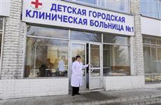 У областной детской больницы №1 появится новый корпус