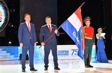 """""""Газпром трансгаз Самара"""" отмечает 75-летний юбилей"""