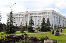 Радий Хабиров определил структуру Правительства Башкортостана