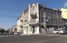 В Самаре идут восстановительные работы в доме Филимонова