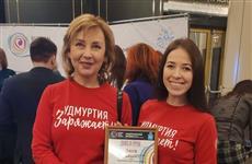 Удмуртия завоевала пять наград в Национальной премии в области событийного туризма