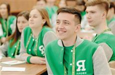 """30 студентов из Самарской области стали дипломантами олимпиады """"Я - профессионал"""""""