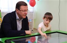 Губернатор побывал на открытии нового детского сада в Нефтегорске