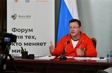 """В Самарской области названы победители молодежного форума ПФО """"iВолга-2020"""""""
