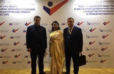 За выборами в Самарской области будут следить представители иностранных государств