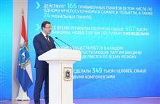 Дмитрий Азаров обозначил пять приоритетов областных властей