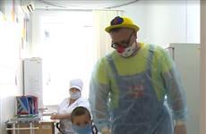 Клоун Сердечкин напомнил детям и их родителям об опасности вирусных инфекций