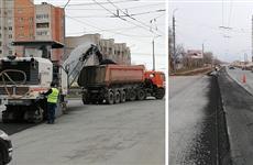 """В Оренбуржье стартовала реализация нацпроекта """"Безопасные и качественные автомобильные дороги"""""""