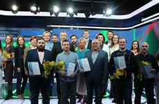 "ГТРК ""Самара"" награждена дипломами конкурса ""Самара в игре"""