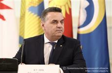 Главным федеральным инспектором по Ульяновской области назначен Юрий Кулик