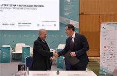 Областное правительство и руководство Эрмитажа заключили соглашение о сотрудничестве