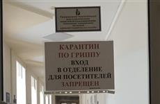 В больницах Самарской области введен карантин
