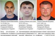 """Полицейские ищут пострадавших от """"Неверовского"""" ОПС"""