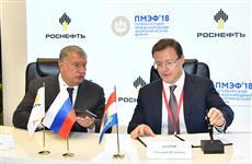 Роснефть направит на реализацию социальных проектов в Самарской области 460 млн рублей