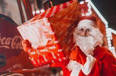 """""""Рождественский Караван"""" Coca-Cola в инклюзивном формате приезжает в Самару 19 декабря"""
