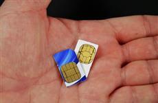 У жителей области воруют деньги со счетов через дубликаты SIM-карт