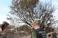 Житель Самарской области поссорился с собутыльниками и сжег их дом