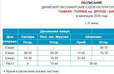 С 11 июня открываются пассажирские рейсы до Ширяево