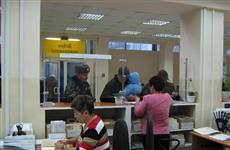 У единого информационно-расчетного регионального центра будет девять филиалов