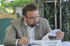 В отношении экс-депутата губдумы Сергея Ракитина открыли процедуру банкротства