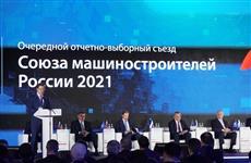 Машиностроители Самарской области вошли в пятерку лидеров СоюзМаша России