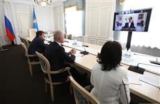 """В Ульяновске прошел онлайн-форум """"Российско-японское сотрудничество: новые вызовы, новая реальность"""""""