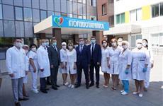Михаил Мурашко и Дмитрий Азаров открыли в Тольятти корпус для лечения пациентов с COVID-19