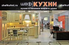"""Компания """"Шеф-Кухни"""" представляет мебель ведущих белорусских производителей"""