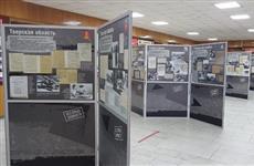 В Самаре покажут архивные документы уникальной всероссийской выставки