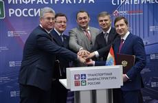 """Подписано соглашение о строительстве железнодорожных путей к ОЭЗ """"Тольятти"""""""