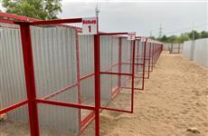 В Самаре откроется приют для бездомных животных