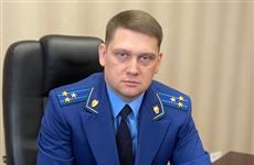 На должность прокурора Самары назначен Артем Ярыгин