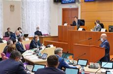 Бюджет Самарской области принят во втором чтении