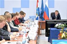 Дмитрий Азаров провел первое заседание общественного совета по экологической безопасности