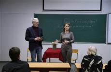 """Театр """"Лицей"""" показал эскиз спектакля о Сергее Есенине """"Игра по живому"""""""