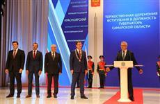 Губернаторы пяти регионов России поздравили Дмитрия Азарова с инаугурацией
