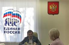 Евгений Серпер провел прием граждан